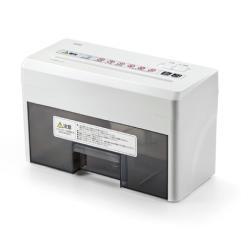 小型電動シュレッダー(家庭用・マイクロクロスカット・静音・A4・連続使用8分) 400-PSD025