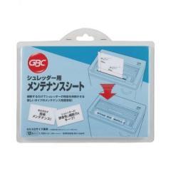 シュレッダーメンテナンスシート OP12S アコ・ブランズ・ジャパン